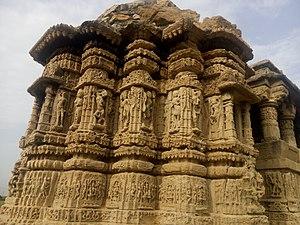 Rama Lakshamana Temple, Baradia - Image: Temple of Rama Laxman, Carvings, on main structure 1