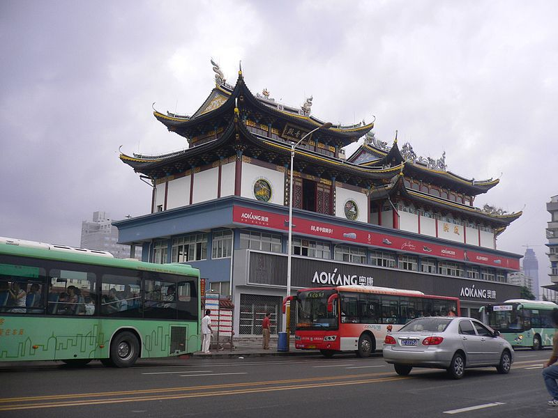 Temple on the rooftop of a commercial building in Lucheng, Wenzhou, Zhejiang, China.jpg