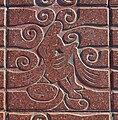 Tenerife Adeje tiles B.jpg