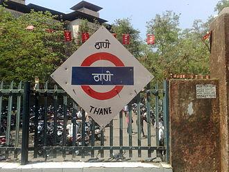 Thane railway station - Thane platform board