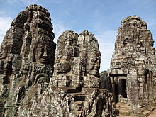 The Bayon Temple.JPG
