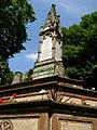 The Burdett-Coutts Memorial Sundial - geograph.org.uk - 897105.jpg
