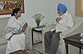 The Chief Minister of West Bengal, Kumari Mamata Banerjee meeting the Deputy Chairman, Planning Commission, Shri Montek Singh Ahluwalia for finalization of Annual Plan outlay for 2011-12 of the West Bengal, in New Delhi.jpg