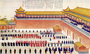 The Emperor is presented with prisoners at the Wu-men 1828.jpg