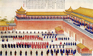 Daoguang Emperor - The Daoguang Emperor is presented with prisoners of the campaign to pacify rebels in Xinjiang at the Meridian Gate in 1828