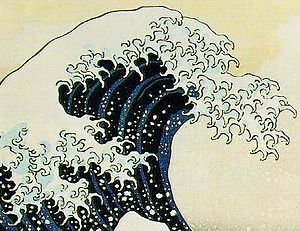 The Great Wave off Kanagawa - Detail of the crest of the wave, looking like claws