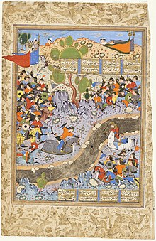 The Night Attack of Bahram Chubina on the Army of Khusraw Parvis LACMA M.2009.44.3 (1 of 8).jpg