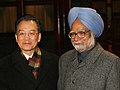 The Prime Minister, Dr. Manmohan Singh with the Chinese Premier, Mr. Wen Jiabao, at a private dinner, in Beijing, China on January 13, 2008.jpg