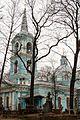 The Smolensky Church - panoramio.jpg