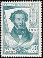 The Soviet Union 1937 CPA 537 stamp (Pushkin, Portrait 20k).jpg