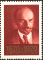 The Soviet Union 1970 CPA 3883 stamp (Lenin, 1918 (Photo by M.S.Nappelbaum) with 16 labels 'Preparation of October armed revolt').png