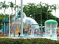 The Strand water park.JPG