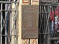 The Tunisian Jews Synagogue, Akko (11 April, 2015).XI.jpg