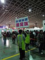 The end of visitor line to Sharp Point Press booth 20160211.jpg