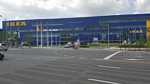 Gwangmyeong - The world's largest IKEA store located near the KTX Gwangmyeong Station in Seoul Capital Area, South Korea.
