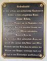 Timmel (Großefehn), Petrus-und-Paulus-Kirche (03).jpg