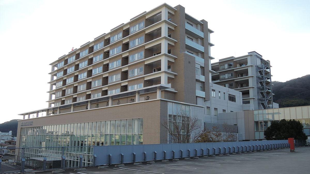 Tokushima Prefectural Central Hospital - Wikidata