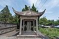 Tomb of Wu Jintang, 2019-05-02 01.jpg