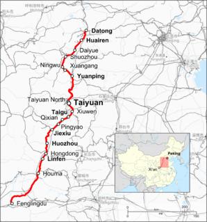 Datong–Puzhou railway