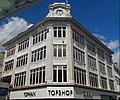 Top Shop, Sutton High St, SUTTON, Surrey, Greater London - Flickr - tonymonblat.jpg
