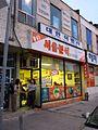 Toronto Korean Town 10 (8437547711).jpg