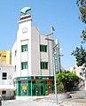 Torremolinos - Plaza Costa del Sol 17.jpg