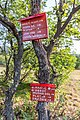 Tourist sign to Hahlić, Risnjak National Park, Croatia 01.jpg