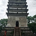 Tower at Leshan Giant Buddha.jpg