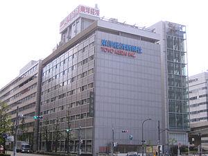 Toyo Keizai - Headquarters of Toyo Keizai in Tokyo, Japan