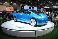Toyota Hybrid X thumbnail