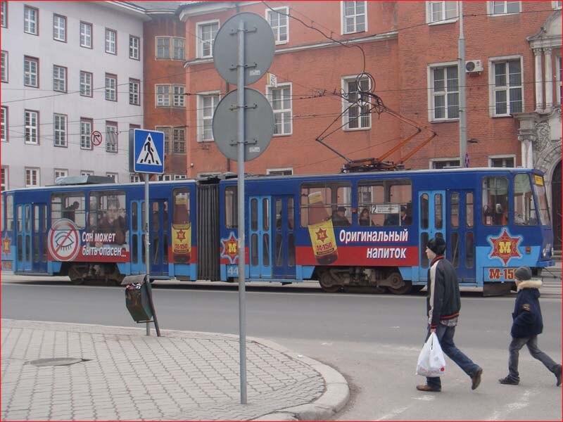 TramKaliningrad