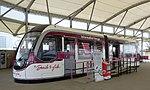 Tram information lounge at Edinburgh Airport tram terminal (geograph 5764988).jpg