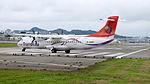 TransAsia Airways ATR 72-212A B-22817 Departing from Taipei Songshan Airport 20150321e.jpg