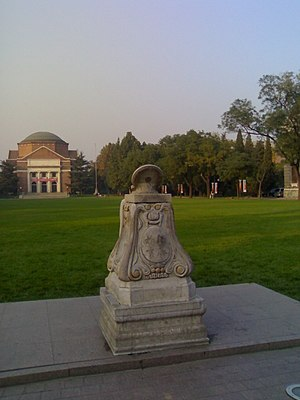 The Tsinghua University campus in Beijing, China