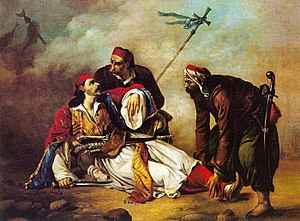 Dionysios Tsokos - The Death of Markos Botsaris