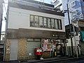 Tsurugamine Ekimae Post office.jpg