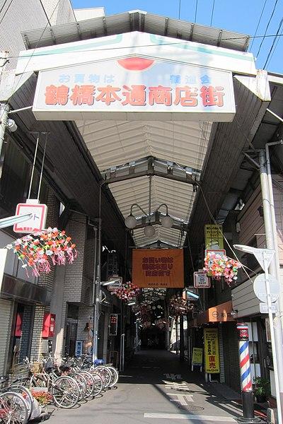 File:Tsuruhashi-hondori02.jpg