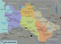 Turkmenistan regions map2 (ru).png