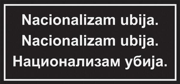 UDIK-Nacionalizam ubija (1)