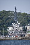 USS Curtis Wilbur (DDG-54) behind view at U.S. Fleet Activities Yokosuka April 30, 2018.jpg