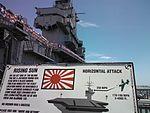 USS Lexington Impact site..jpg