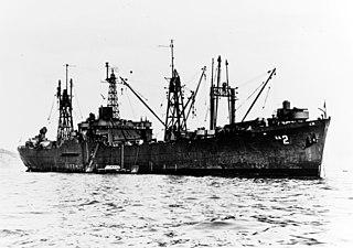 USS <i>Procyon</i> (AKA-2)