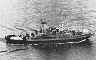 USS <i>Siren</i> (PY-13)