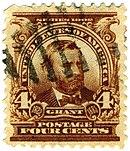 Ulysses S. Grant, 4¢