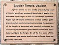 Udaipur-Jagdish-Tempel-02-2018-gje.jpg
