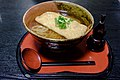 Udon (Kitsune udon).jpg