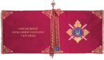 Ukrainian Department of the State Guard Flag.png