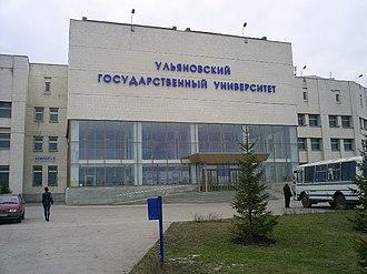 Ulyanovsk State University - Entrance to the Main Sviyaga Campus