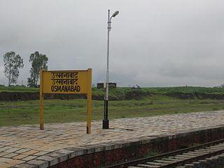 Osmanabad railway station