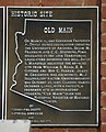 UofA - Old Main Historic Placard - English.jpg